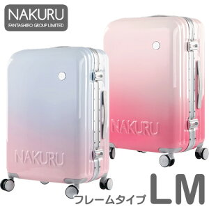 フレーム スーツケース 大容量LM レディース かわいい 大型 軽量 アルミフレーム ABS+PC 計8輪 Wキャスター TSA キャリーケース トランク キャリーバッグ グラデーション2色 ピンク系 Lサイズ級