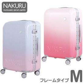 フレーム スーツケース M サイズ レディース かわいい 中型 軽量 アルミフレーム ABS+PC 計8輪 Wキャスター TSA キャリーケース トランク キャリーバッグ グラデーション ピンク系 女性に人気 送料無料 あす楽対応