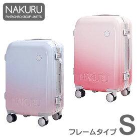 フレーム スーツケース S サイズ レディース かわいい 小型 軽量 アルミフレーム ABS+PC 計8輪 Wキャスター TSA キャリーケース トランク キャリーバッグ グラデーション ピンク系 女性に人気 送料無料 あす楽対応