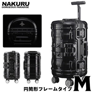 スーツケース M サイズ 円筒形 フレーム+PC100% 中型 ハード アルミフレーム 高品質ボディ 計8輪 ダイヤル式 TSA キャリーケース トランク キャリーバッグ 軽量 旅行カバン 円柱形 おしゃれ