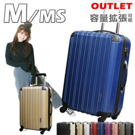 アウトレット 激安 キャリーバッグ M サイズ MS サイズ 超軽量 拡張ファスナー PC配合 約60L〜70L TSAロック スーツケース キャリーケース キャリーバック 旅行用かばん 中型 1週間前後 人気 訳あり 送料無料 あす楽対応