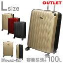 アウトレット 激安 スーツケース 大型 L サイズ 大容量 LL 超軽量 容量拡張OK 最大100L 8輪 ダブルキャスター TSAロッ…