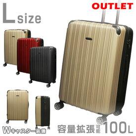 アウトレット 激安 スーツケース 大型 L サイズ 大容量 LL 超軽量 容量拡張OK 最大100L 8輪 ダブルキャスター TSAロック キャリーケース トランク キャリーバッグ おしゃれ かわいい 3辺合計158cm以下 訳あり 送料無料 あす楽対応