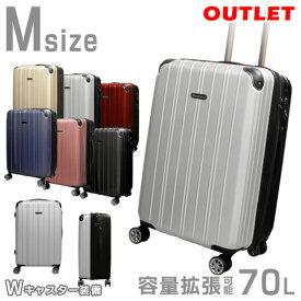 アウトレット 激安 スーツケース M サイズ キャリーケース 超軽量 容量拡張OK 60L〜70L 8輪 ダブルキャスター TSAロック 軽量 ジッパー式 旅行用 キャリーバッグ おしゃれ かわいい 中型 トランク 訳あり 送料無料 あす楽対応