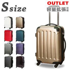 アウトレット 激安 スーツケース S サイズ 小型 超軽量 拡張機能付き 小回り可 静音 4輪 TSAロック スーツケース キャリーケース キャリーバッグ 旅行用かばん スーツ ケース 訳あり 送料無料 あす楽対応