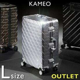 アウトレット アルミ スーツケース L サイズ 1週間以上 アルミ製 アルミボディ 大容量 90L 計8輪 ダイヤルロック ハード キャリーケース トランク アルミニウム アルミ合金 大型 訳あり 激安 送料無料 あす楽対応