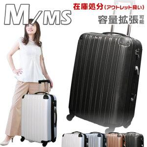 【在庫処分価格】 キャリーケース スーツケース M サイズ MS サイズ 中型 超軽量 拡張可能 ダブルファスナー 約60L〜70L TSAロック キャリーバッグ 軽量スーツケース トランク おしゃれ かわい