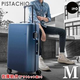【在庫処分価格】 超軽量 キャリーバッグ M サイズ 中型 アウトレット扱い 高品質 ファスナー PC100% Wキャスター ダイヤル式 TSAロック スーツケース キャリーケース トランク おしゃれ かわいい ITO Pistachio 送料無料 あす楽対応