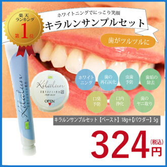 Teeth and gums has already clearly! Natural apatite for whitening! [Toothpaste], [toothpaste] [periodontal] powder paste + 5 g 18 g sample sample10P18Oct13% off