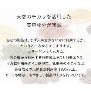 送料無料RUKENシートマスクメンズ(14枚入)天然由来成分配合シートパック美容液日本製マスク不織布ノンパラベン美容マスクコラーゲンシルクヒアルロン酸イケメン男ほうれい線保湿コラメンしみくすみエイジングケア巣ごもり父の日