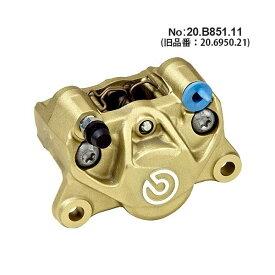 ブレンボ 2ピストンキャリパー 新カニ ゴールド 32mm キャスティング 84mmピッチ 20.6950.21の後継品 brembo 20.B851.11