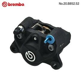 ブレンボ 2ピストンキャリパー 新カニ ブラック 34mm キャスティング 84mmピッチ 20.6951.22の後継品 brembo 20.B852.52