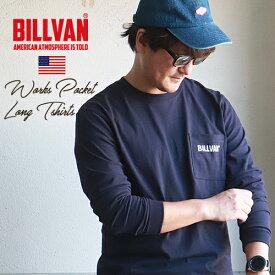 BILLVAN スタンダード ポケット ヘビー ロングTシャツ 袖リブ付き ビルバン アメカジ ロンT