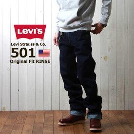リーバイス Levi's Strauss&Co. 501 オリジナル・フィット ストレートデニムパンツ ONE WASH/RINSE