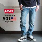 リーバイスLevi'sStrauss&Co.501オリジナルフィットホワイトオークコーンデニムメンズアメカジ