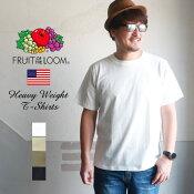 【クリックポスト可】FRUITOFTHELOOMフルーツオブザルーム7.0オンスヘビーウェイト半袖Tシャツ