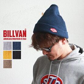 ニット帽 BILLVAN オリジナル ダイヤロゴ ワッチキャップ ビーニー メンズ アメカジ ビルバン