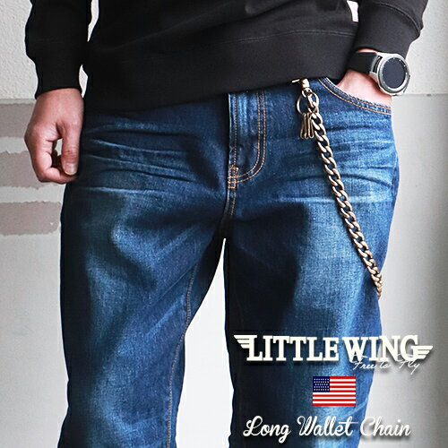 LITTLE WING 60'sヴィンテージ ロングタイプ 極太ウォレットチェーン LW076 メンズ アメカジ