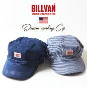 BILLVAN復刻版デニム&ヒッコリーレイルロード・ワークキャップビルバンメンズアメカジ