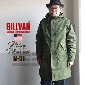 BILLVAN撥水加工M51ミリタリーモッズコートジャケットビルバンメンズアメカジ送料無料