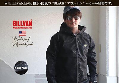 BILLVAN撥水防風BLACKエディションマウンテンパーカーメンズアメカジマンパー