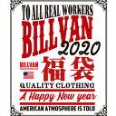 【予約販売】福袋 BILLVAN ビルバン ベスト・オブ・アメカジ DX福袋 数量限定 2020新春 メンズ アメカジ