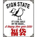 福袋 SIGN STATE サインステート サーフ アメカジ DX福袋 数量限定 2020新春 メンズ アメカジ