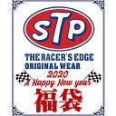 【予約販売】福袋 STP エスティーピー モータースポーツ アメカジ DX福袋 数量限定 2020新春 メンズ アメカジ