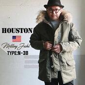 HOUSTONリアルファーN-3B本格派ミリタリージャケットヘビーナイロンツイルヒューストンアメカジメンズ