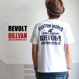 REVOLT CUSTOM CYCLES バックプリント ワークス ヘビーTシャツ BILLVAN RVT-0001 ビルバン メンズ アメカジ