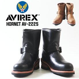 ブーツ AVIREX アヴィレックス HORNET 本革エンジニアブーツ AV2225 ワークブーツ メンズ アメカジ 送料無料