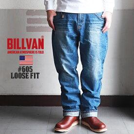 メンズ デニムパンツ BILLVAN #605 ルーズフィット ヴィンテージ加工 オーセンティック デニムパンツLT/INDIGO ビルバン ジーンズ ワイド