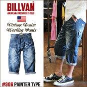 BILLVAN906ヴィンテージウォッシュペインタークロップドデニムパンツビルバンジーンズメンズアメカジ