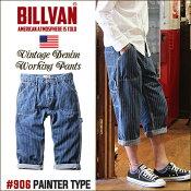 BILLVAN906ウォッシュ加工ストライプペインタークロップドデニムパンツビルバンジーンズメンズアメカジ