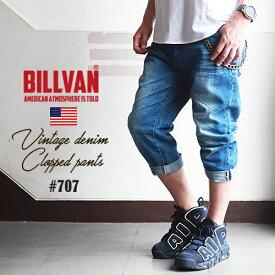 クロップドデニム BILLVAN 707 レギュラー ヴィンテージ クロップド デニムパンツ ビルバン ジーンズ メンズ アメカジ