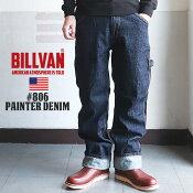 BILLVAN#806ワンウォッシュペインターデニムパンツビルバンジーンズメンズアメカジ