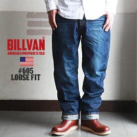 メンズ デニムパンツ BILLVAN #605 ルーズフィット ヴィンテージ加工 デニムパンツDK/INDIGO ビルバン ジーンズ ワイド