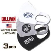 BILLVAN定番アメカジプリント3枚セットデイリー・マスクビルバン洗えるマスク送料無料