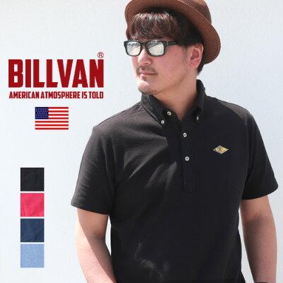 BILLVANビルバン機能素材ワンポイントワッペンスタンダード・ボタンダウンポロシャツ