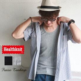 Healthknit ファインフィット 針抜きフライス レギュラー タンクトップ ヘルスニット メンズ アメカジ