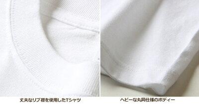 TシャツFAREASTPOWERCOMPANYアメカジYOURELECTRICバックプリントTシャツFEPC0003メンズアメカジ