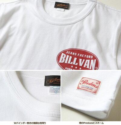 TシャツBILLVANJEANSFACTORYバックプリントヘビーTシャツ310301SSビルバンメンズアメカジ
