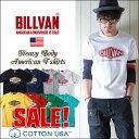 Gbv 290113 sale