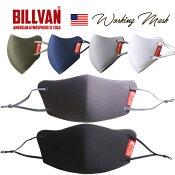 BILLVANアメカジ3D立体ハニカム3層構造マスク・マスクビルバン