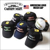CultureMartアウトラインロゴアメカジプリントメッシュキャップ全6柄/101271