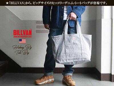 BILLVANヒッコリーデニム・ビッグトートバッグメンズアメカジビルバン