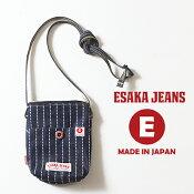 【クリックポスト可】江坂ジーンズ日本製ウォバッシュデニム・ミニサコッシュmadeinJapanBillvan