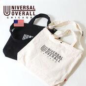 UNIVERSALOVERALL・キャンバス・スーベニア2WAYトートバッグ・ユニバーサルオーバーオールアメカジ