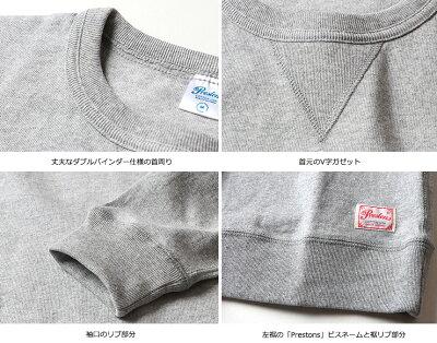 ロンTBILLVANガゼット&リブ付きダイヤロゴワッペンヘビーロングTシャツ190301メンズアメカジ
