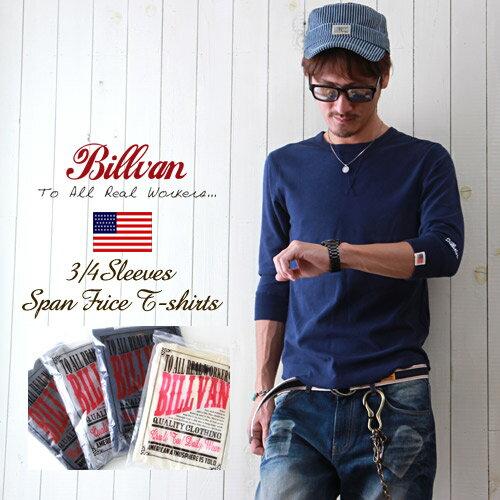 BILLVAN ビルバン スパンフライス 七分袖 Tシャツ アメカジ カットソー メンズ